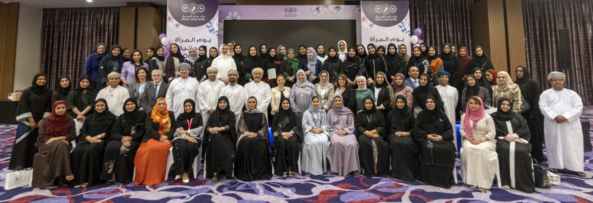 OAB aims to harness talent through mentoring programme for women