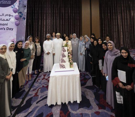 OAB Omani Womens Day