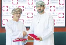 Khazaen attracts investment