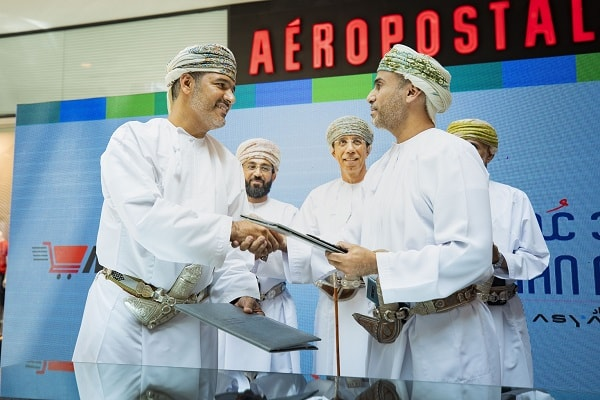Oman Celebrates 145th World Post Day