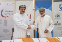 OAB, Zubair SEC partnership