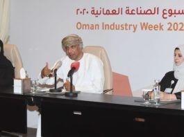 oman industry week 2020