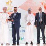 Al Nab'a AIWA Awards