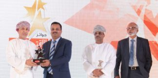 Al Nab'a AIWA Awards