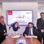 Ahli Bank Launches Ahlirewards Programme