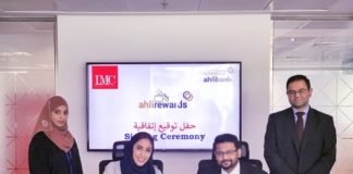 Ahli Bank Launches Ahlirewards Programme