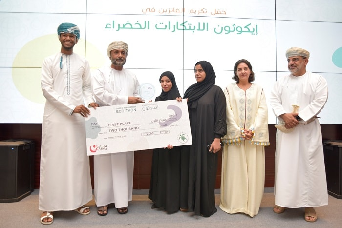 Nama Group, Environment Society of Oman Announce Eco-thon winners
