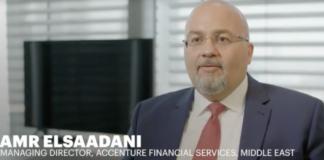BusinessLiveME Introducing Amr Elsaadani, Sharing His Insightful Experience - Accenture, Abu Dhabi