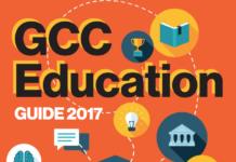 GCC Education Guide 2017