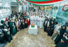 ahli bank national day