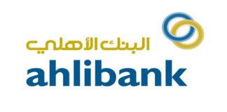 Ahli Bank