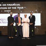 bank nizwa meed awards