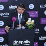 oman news: Cinépolis Cinemas