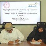 Ahli Bank and OCB Signing Ceremony