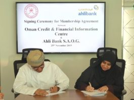 Ahli Bank and OCB Signing Ceremony