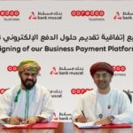 bank muscat ooredoo mou business news oman