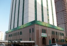 Dubai_Islamic_Bank_-_panoramio
