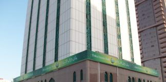 Dubai_Islamic_Bank_-_panoramio