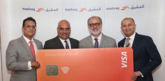Mashreq Bank Launches New Cashback Credit Card