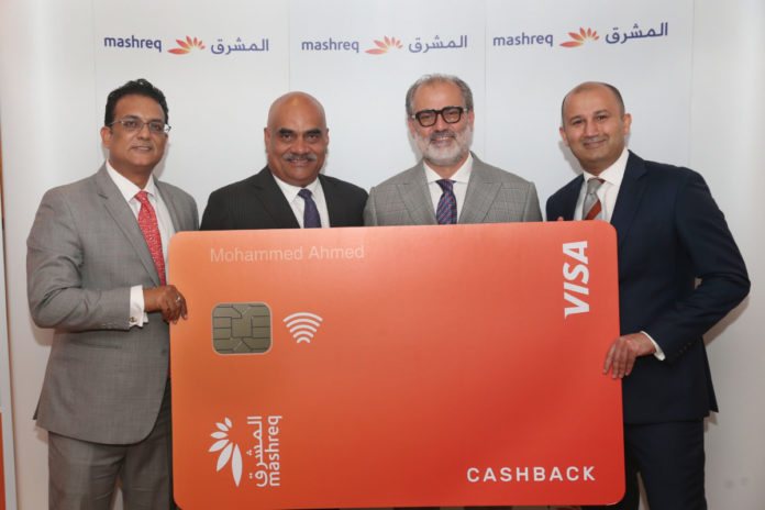 Mashreq Bank Launches New Cashback Credit Card