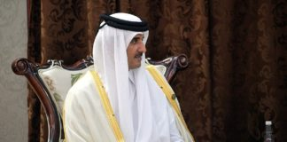 Qatar's Emir Replaces Prime Minister With Close Aide