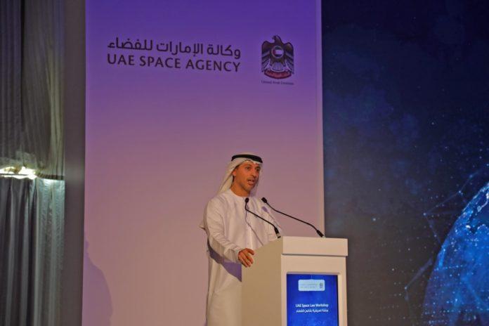 UAE Space Law
