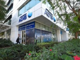 Abu Dhabi Islamic Bank to Cut Jobs, Shut Branches to Save Costs