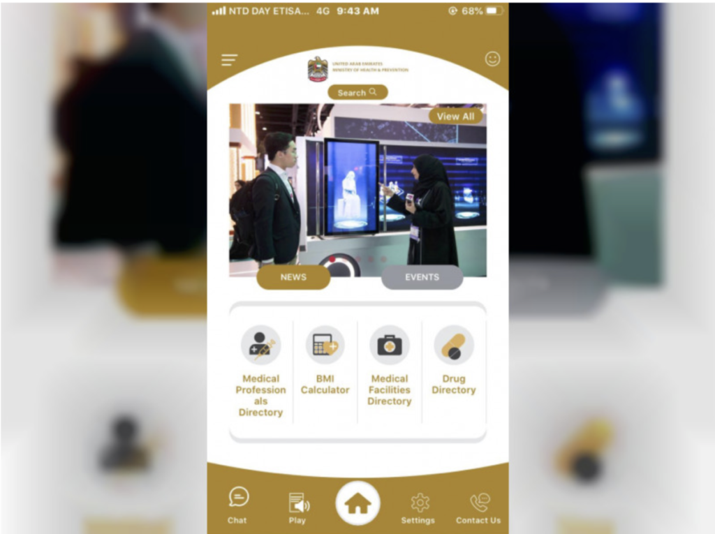 New Blockchain Platform Aims to Improve UAE Smart Health Services