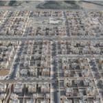 Mohammed bin Zayed Residential City