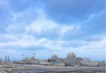 Barakah Nuclear Power Plant.