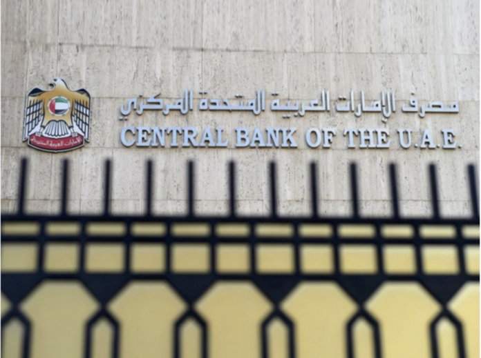 Central bank, job cuts