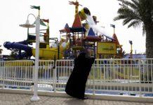 Dubai Banks Buy Park Operator's Debt as Meraas Plans Revamp
