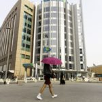 Dubai Banks to Offer Virus Relief to Companies, Individuals