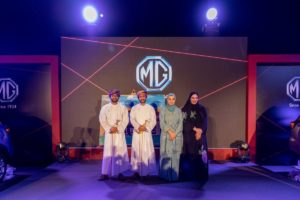 MHD opens new MG Motor showroom in Barka