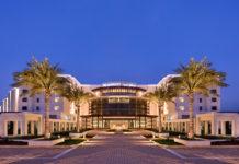 JW Marriott Muscat - Exterior Entrance Dusk