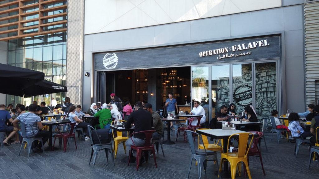 Operation Falafel: Taking Middle Eastern Street Food Global