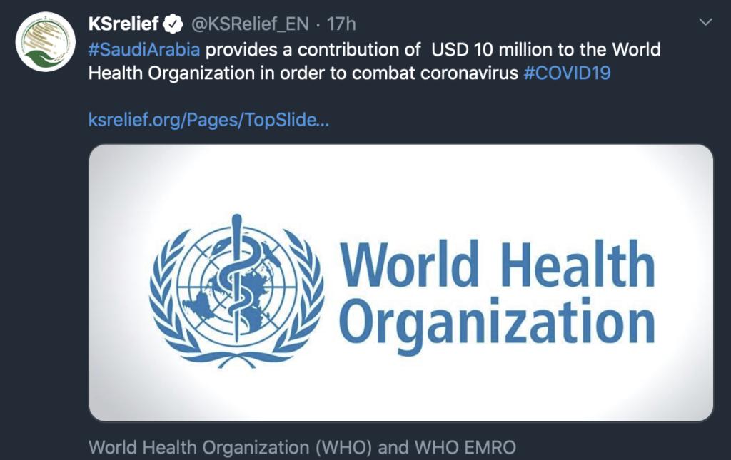 US$10mn From Saudi Arabia's Coffers To Help WHO Fight Coronavirus