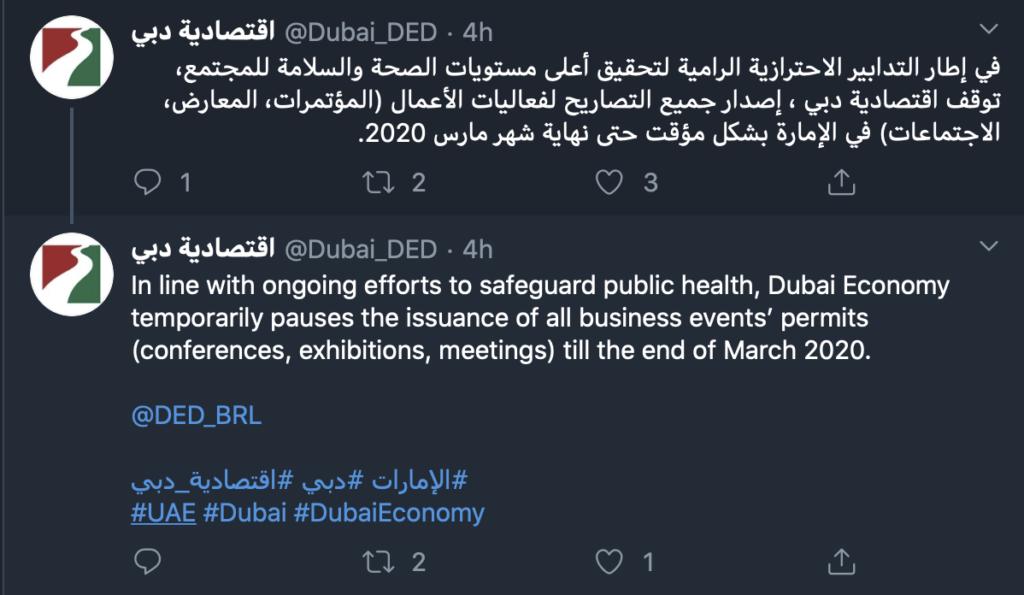 Coronavirus Impact: No Permits For Dubai Business Events Till March End
