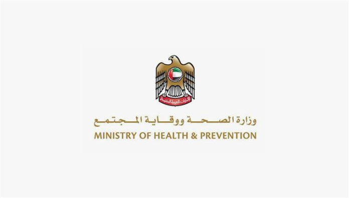 Ministry of Health announces 210 new cases of COVID-19