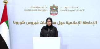 UAE Health Ministry, national health authorities sole bodies responsible for disseminating health information to the public: Spokesperson for UAE health sector
