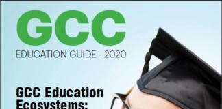 GCC Education Guide 2020