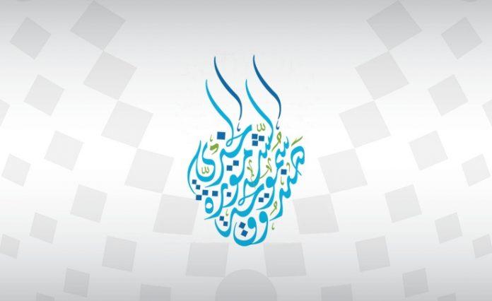 HH Shaikha Moza Fund donates freezer van to Bahrain Food Bank