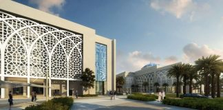 Sharjah Research, Technology and Innovation Park