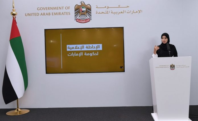 UAE announces rise in COVID-19 recoveries to 7,931, 796 new cases