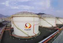 Fujairah middle distillate stocks extend streak to record high as total declines