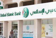 Dubai Islamic Bank donates AED16 million to Zakat Fund projects