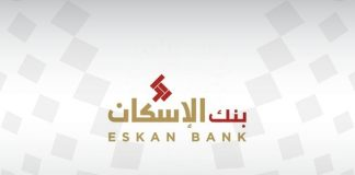 Eskan Bank starts returning April installments to housing loans' beneficiaries