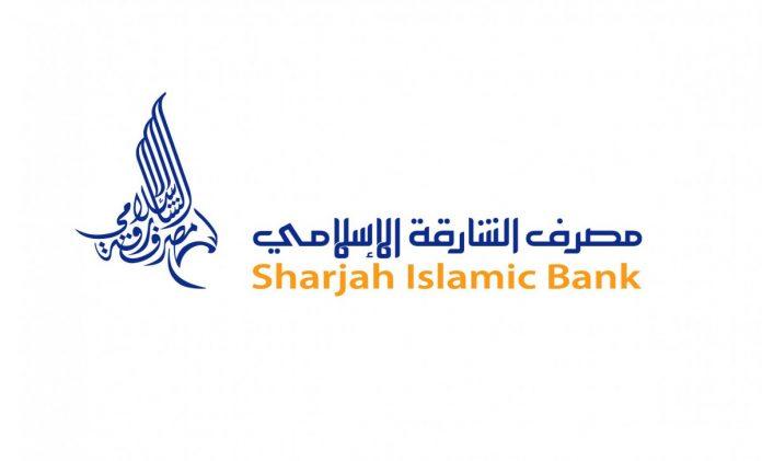 Sharjah Islamic Bank successfully prices $500 million Sukuk