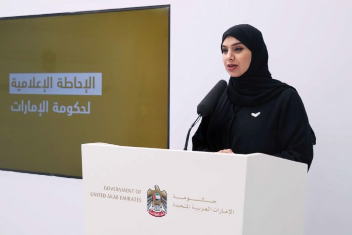 UAE announces completion of National Disinfection Programme starting today
