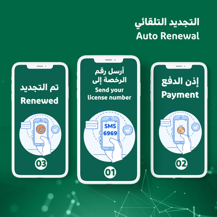 Over 44,000 licences auto renewed in Dubai in first 5 months of 2020